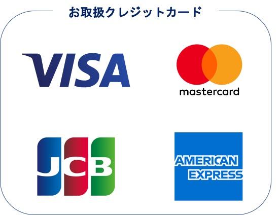 """フジマキでは、車検代 """"全額"""" クレジットカードで決済できます"""