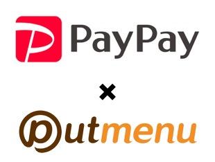 【PayPayキャンペーン】スマホ給油で抽選で最大100%戻ってくる!